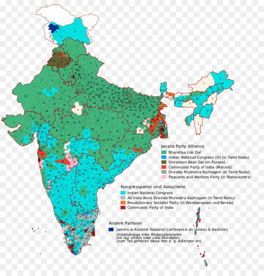 Descarga gratuita de La India, Mapa Del Vector, Royaltyfree Imágen de Png