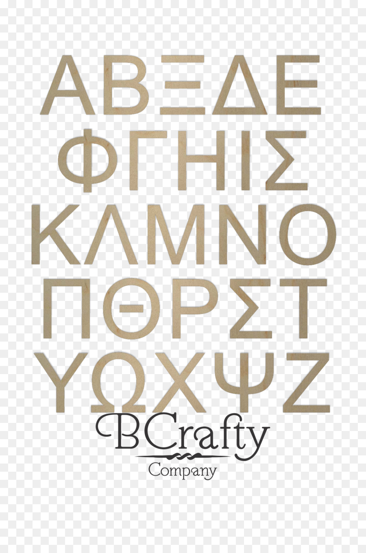 Descarga gratuita de Carta, Griego, Alfabeto Imágen de Png