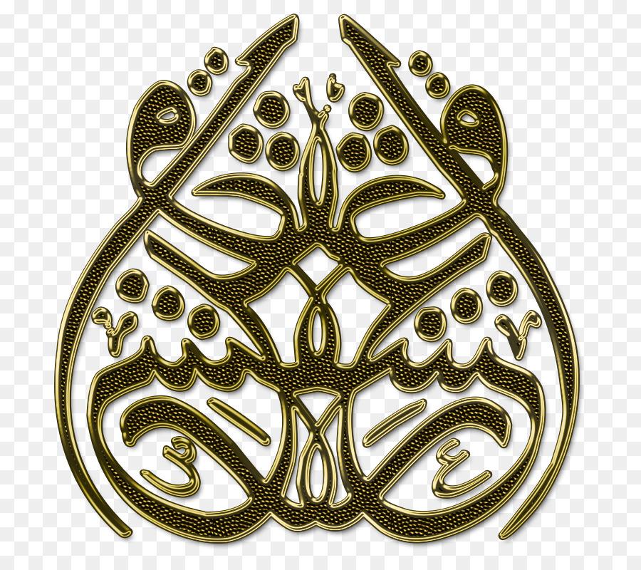 Descarga gratuita de El Islam, Dibujo, La Fotografía imágenes PNG