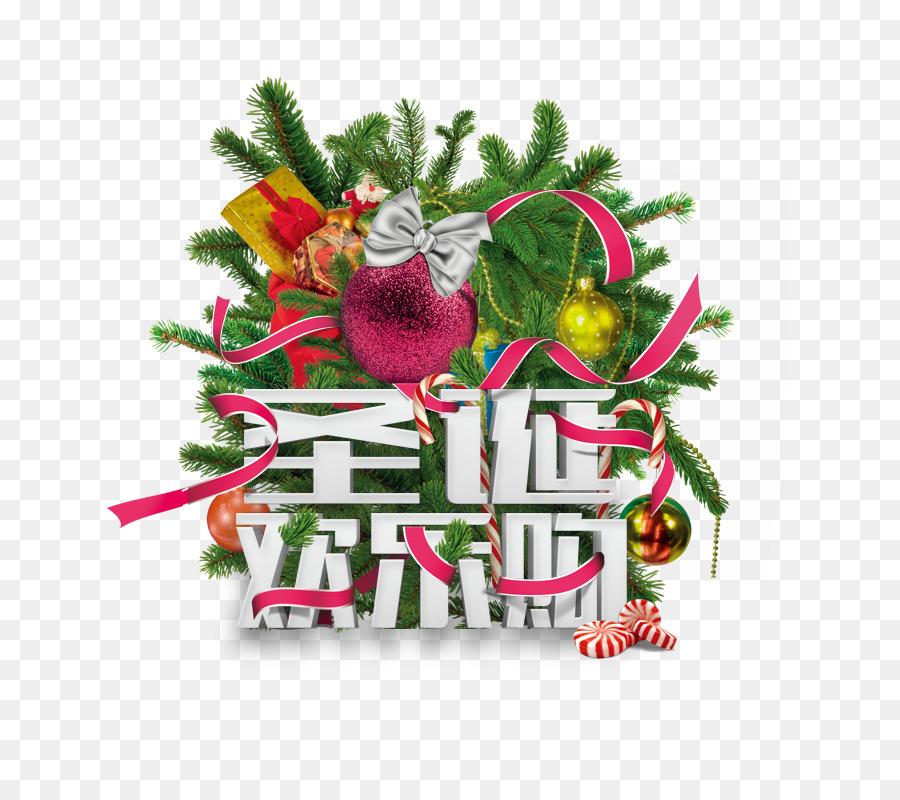 Descarga gratuita de Adorno De Navidad, árbol De Navidad, Rudolph imágenes PNG
