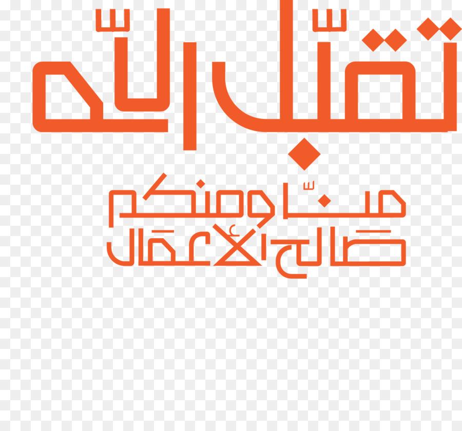 Descarga gratuita de Eid Alfi, Eid Aladha, El Islam Imágen de Png