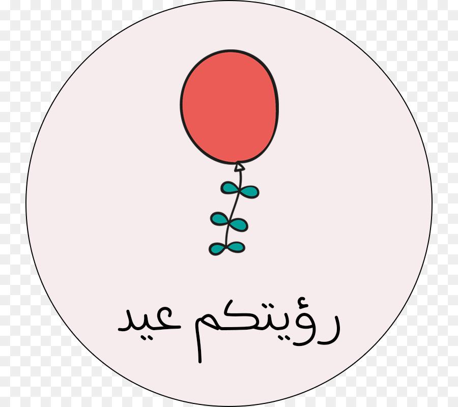 Descarga gratuita de Eid Alfi, Papel, Eid Mubarak Imágen de Png