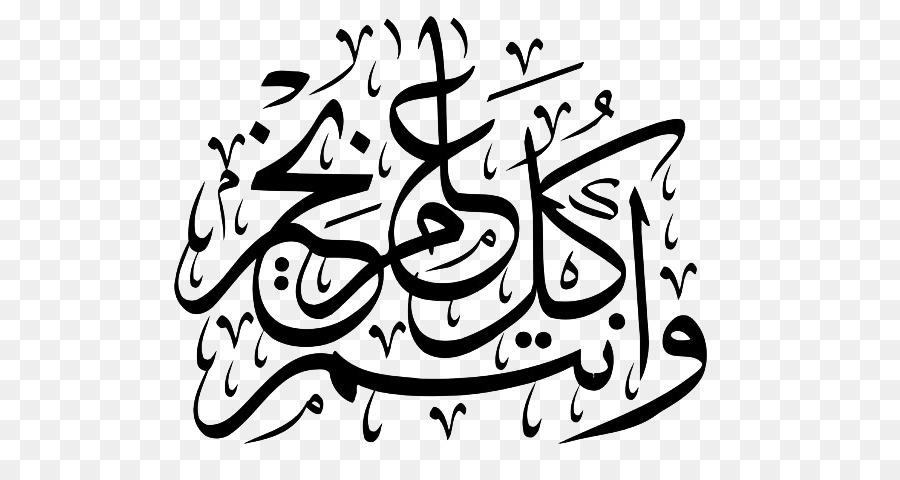 Descarga gratuita de Eid Alfi, Eid Aladha, Vacaciones Imágen de Png