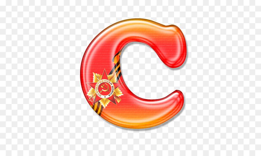 Descarga gratuita de Carta, Alfabeto, Dibujo Imágen de Png