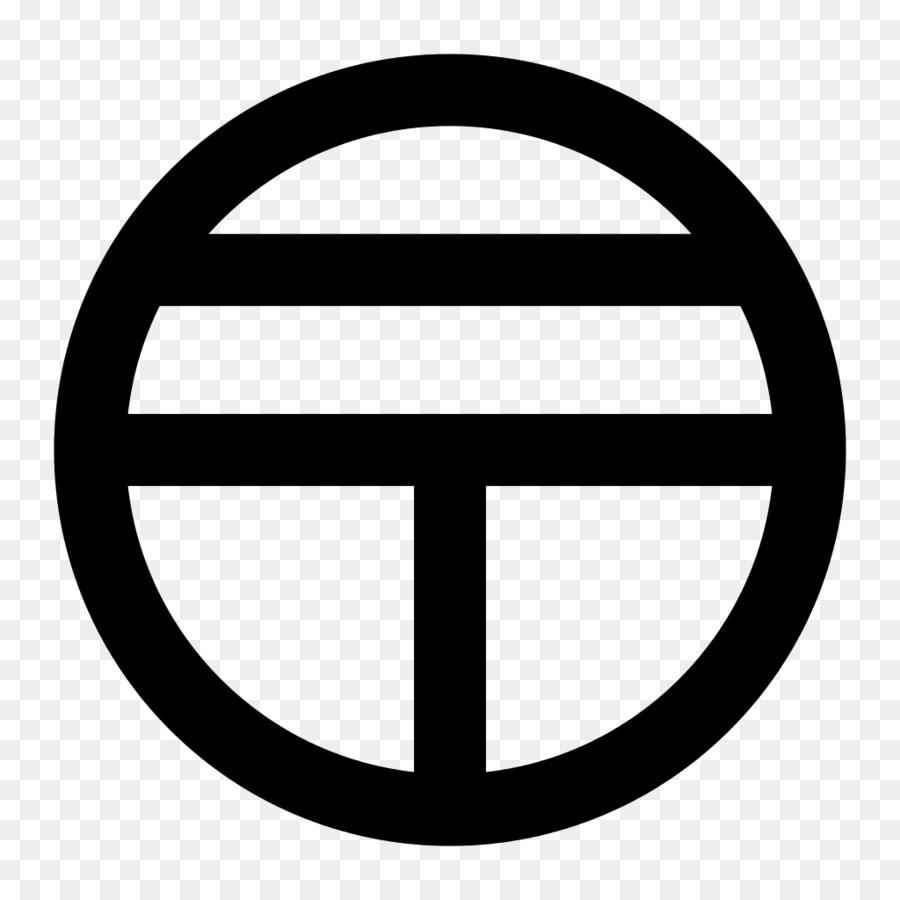 Descarga gratuita de La Tierra, Símbolos De Planeta, Planeta imágenes PNG