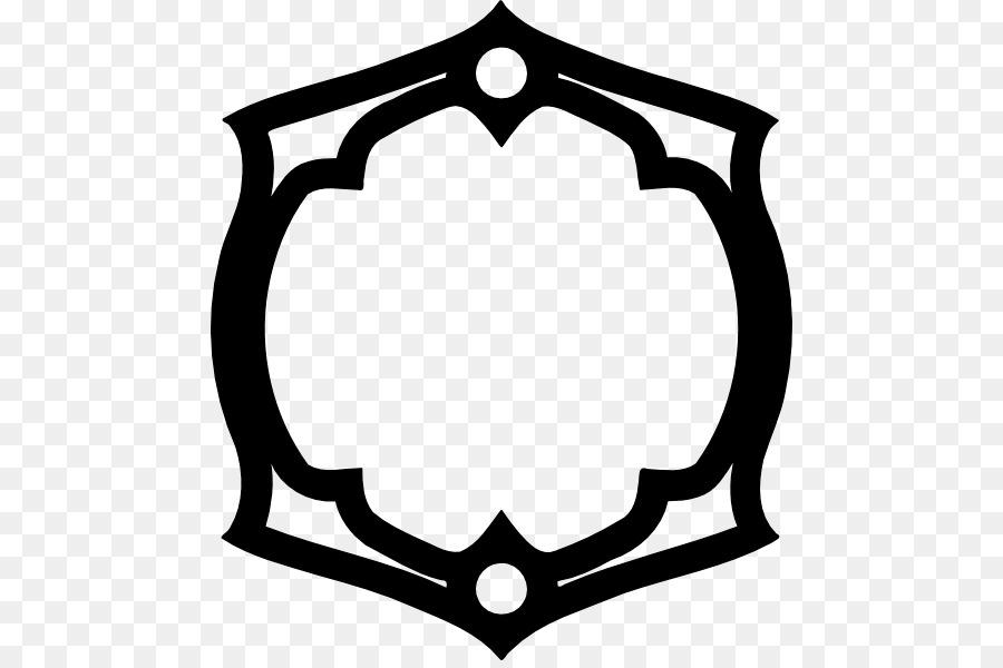 Descarga gratuita de Corán, Kaaba, El Islam Imágen de Png