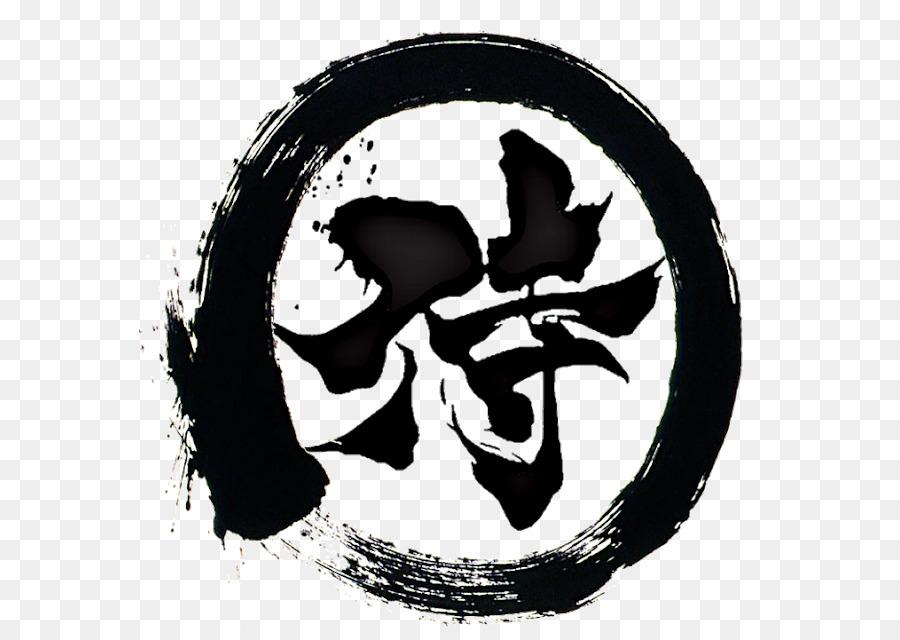 Descarga gratuita de Samurai, Kanji, Ronin Imágen de Png