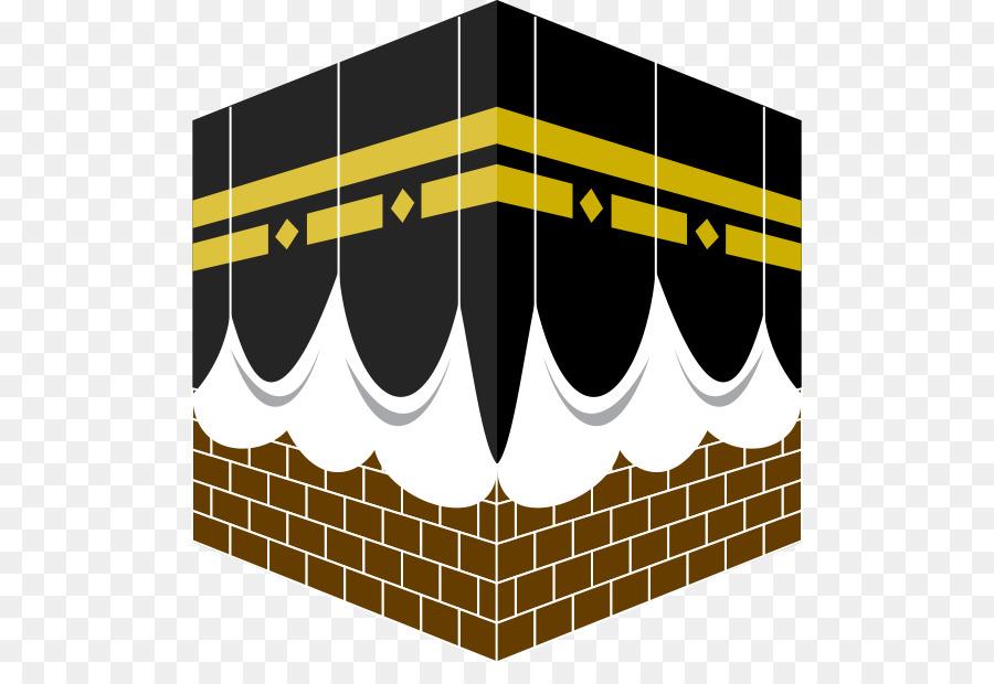 Descarga gratuita de Medina, Umrah, El Islam Imágen de Png