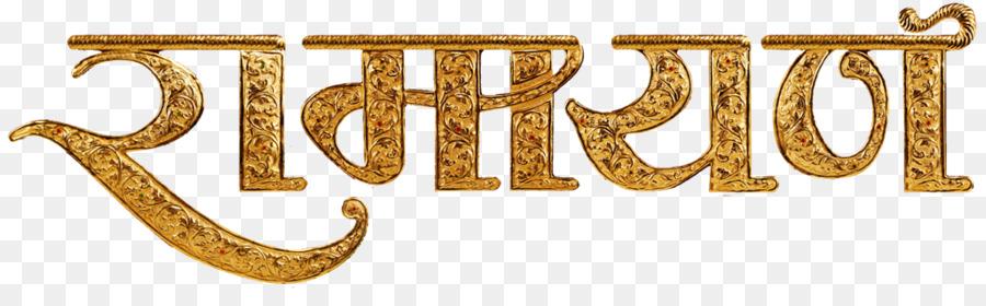 Descarga gratuita de Ramayana Libro Cuatro Kishkindha, Rama, Ramcharitmanas Imágen de Png