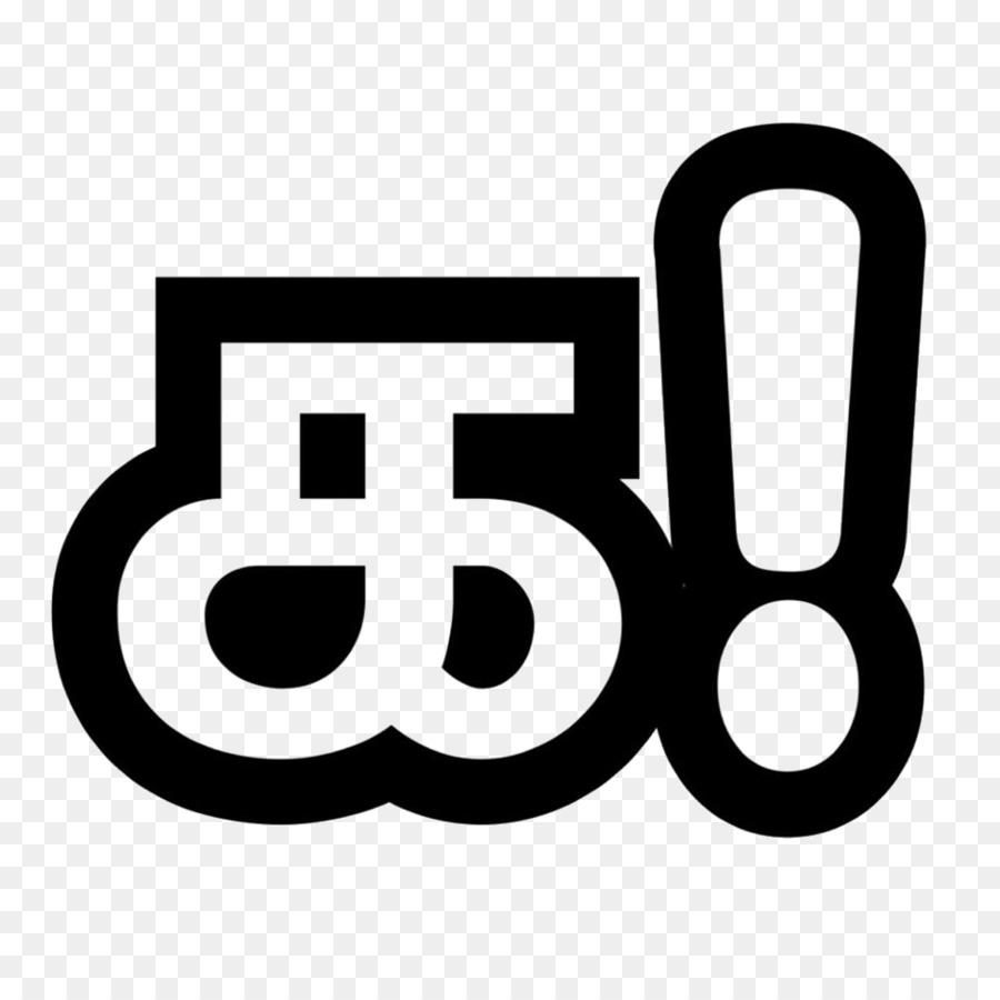 Descarga gratuita de Tamil, Tamil Cine, Logotipo Imágen de Png