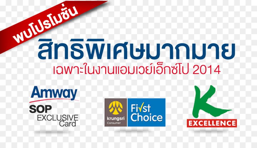 Descarga gratuita de Amway, Logotipo, Marca Imágen de Png