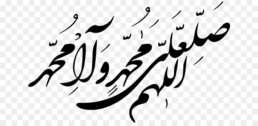 El Islam Allah El Profeta Imagen Png Imagen Transparente