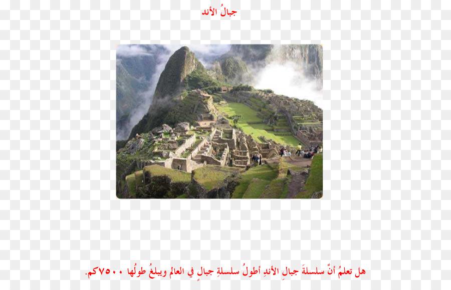 Descarga gratuita de Machu Picchu, Ollantaytambo, Valle Sagrado Imágen de Png