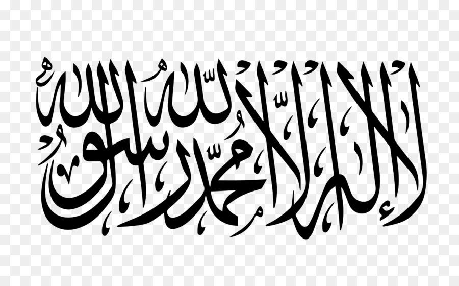 Descarga gratuita de Corán, La Meca, Islámica Banderas imágenes PNG