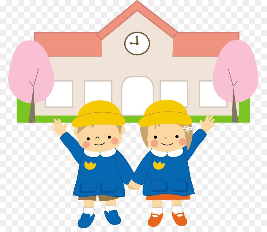 Descarga gratuita de Ashikaga City Guardería Temporal De La Escuela, Cuidado De Niños, Niño Imágen de Png