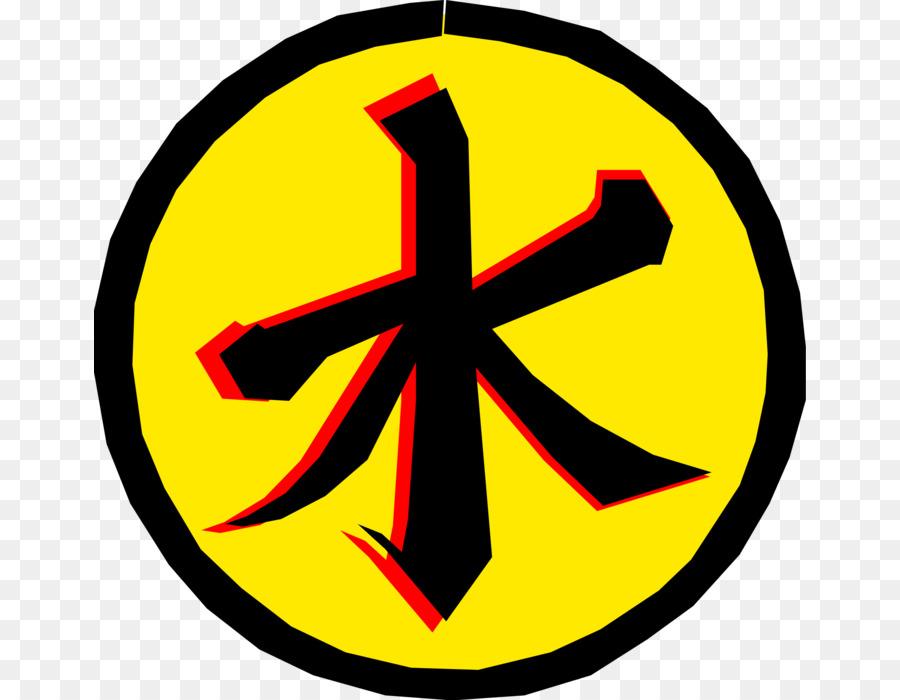 Descarga gratuita de Símbolo, El Confucianismo, La Religión Imágen de Png