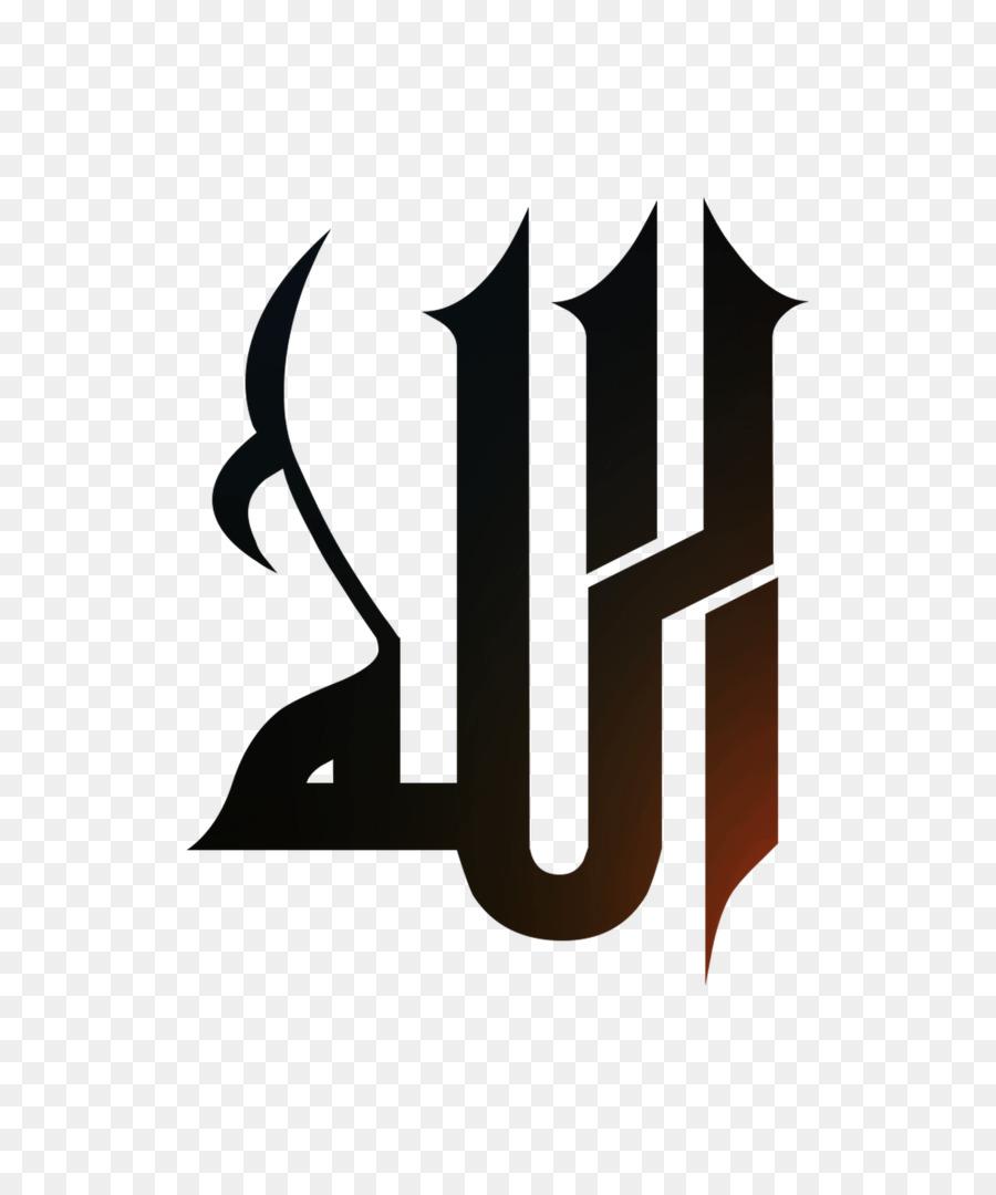Caligrafia Islamica Arte Islamico El Islam Imagen Png