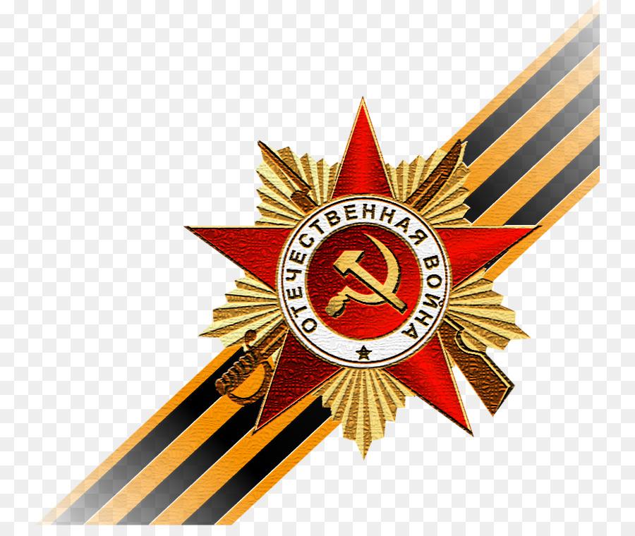 Descarga gratuita de El Día De La Victoria, Gran Guerra Patriótica, La Guerra Imágen de Png