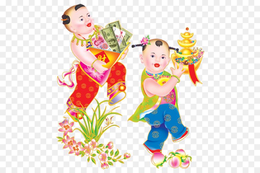Descarga gratuita de Año Nuevo Chino, Año Nuevo, Año Nuevo Imagen imágenes PNG