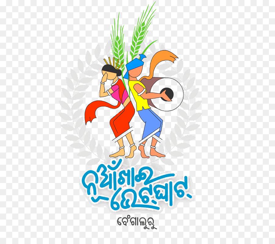 Descarga gratuita de Oeste De Odisha, Sambalpur, Odia Idioma Imágen de Png