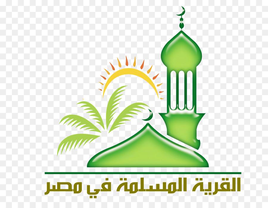 Descarga gratuita de Arte Islámico, Los Símbolos Del Islam, Caligrafía Islámica Imágen de Png