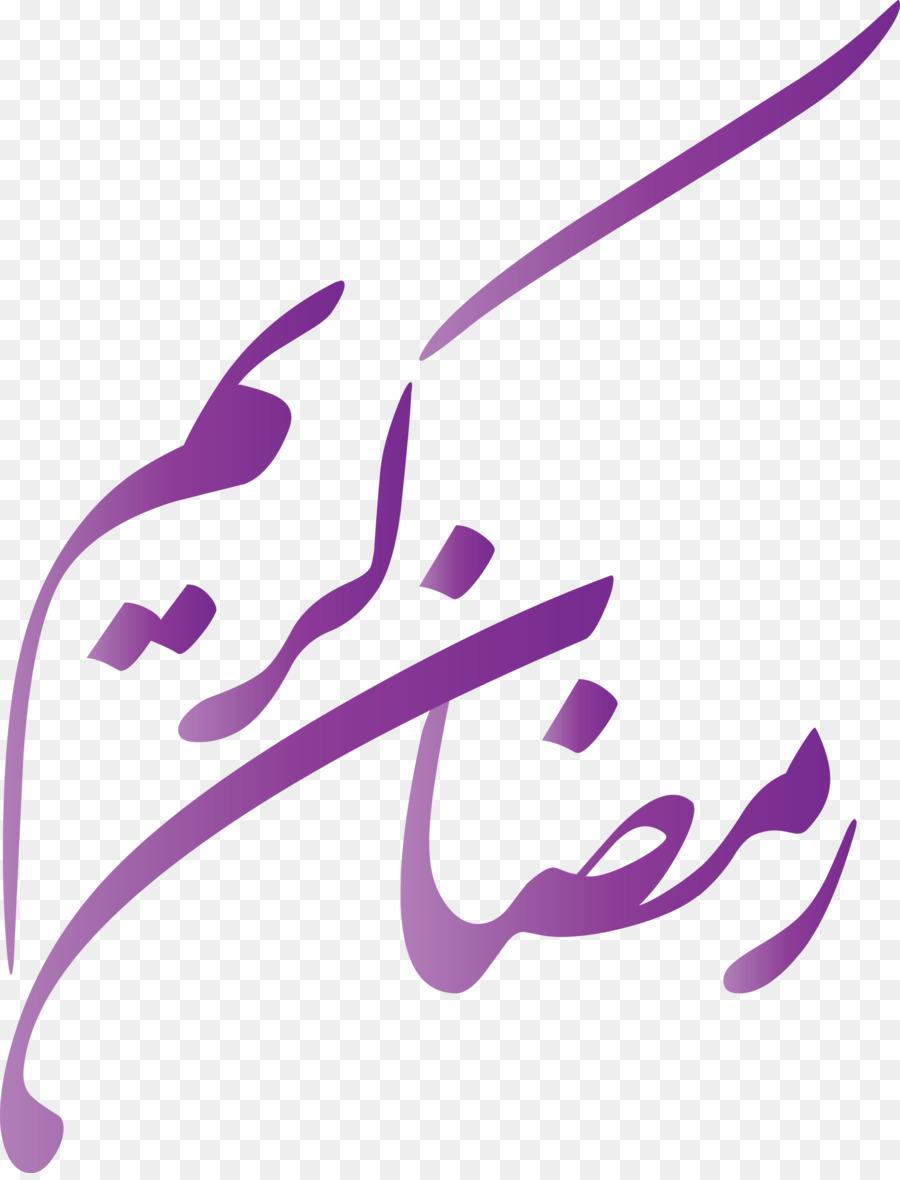 Descarga gratuita de Caligrafía Islámica, Caligrafía árabe, Eid Mubarak Imágen de Png