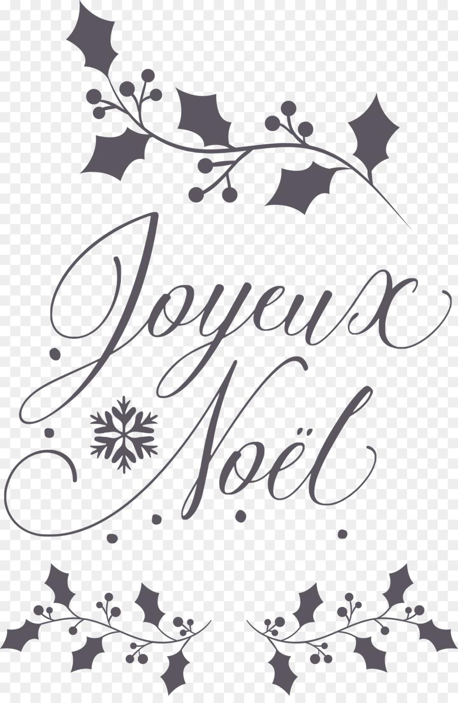 Descarga gratuita de Christmas Day, Decoración De La Navidad, árbol De Navidad Imágen de Png