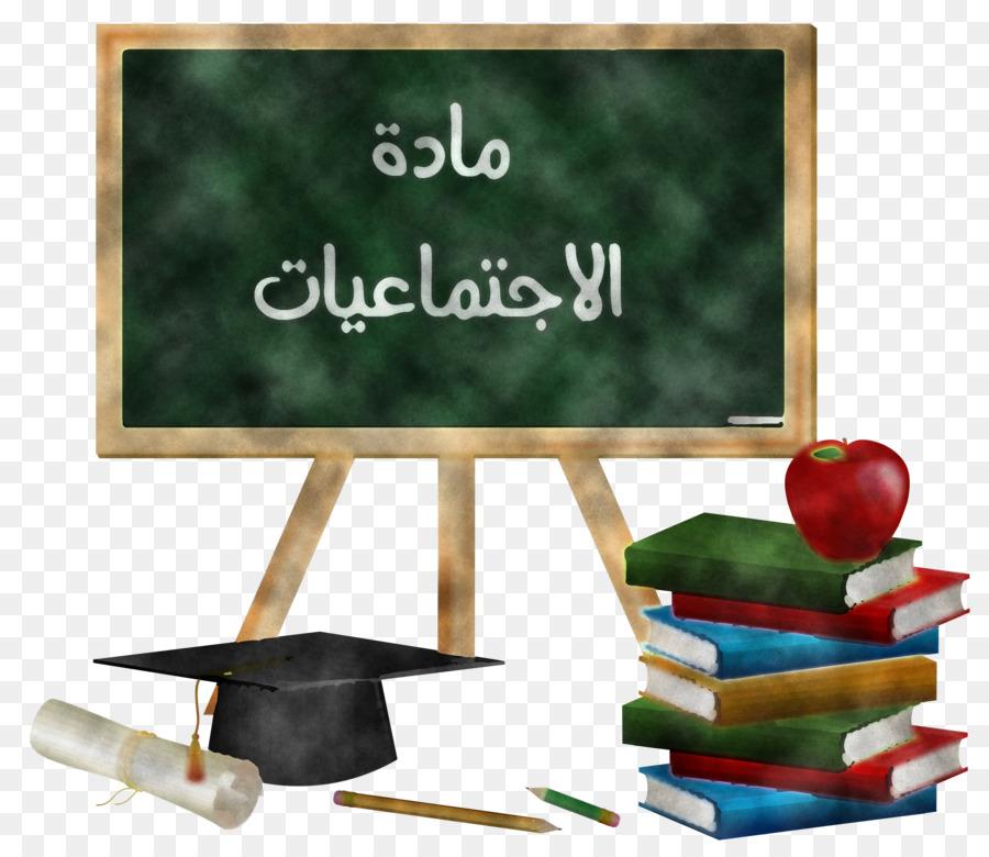 Descarga gratuita de Estudiante, La Educación, El Profesor Imágen de Png