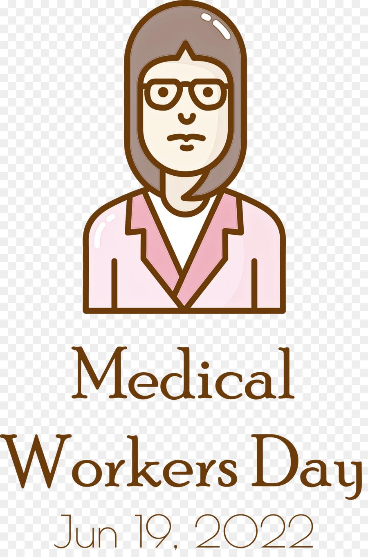 Descarga gratuita de Humanos, La Salud De La Universidad De La Commonwealth De Virginia, Logotipo Imágen de Png