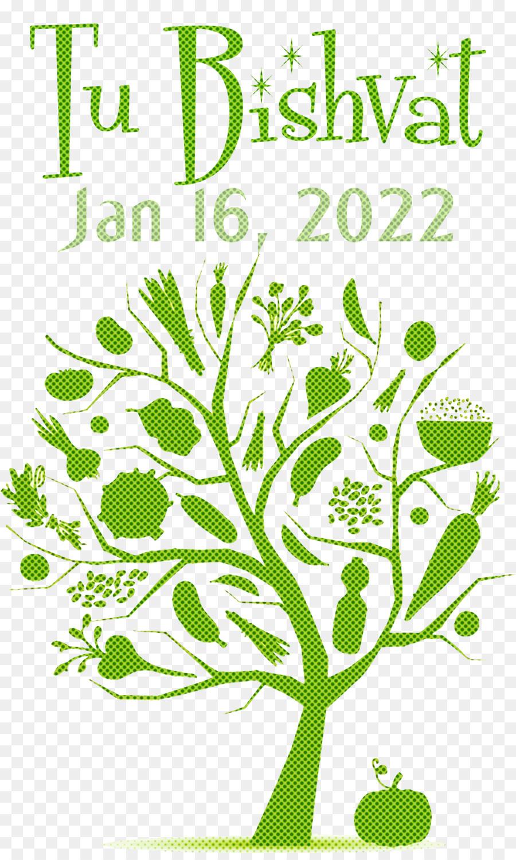 Descarga gratuita de árbol, Salud, Estilo De Vida Imágen de Png