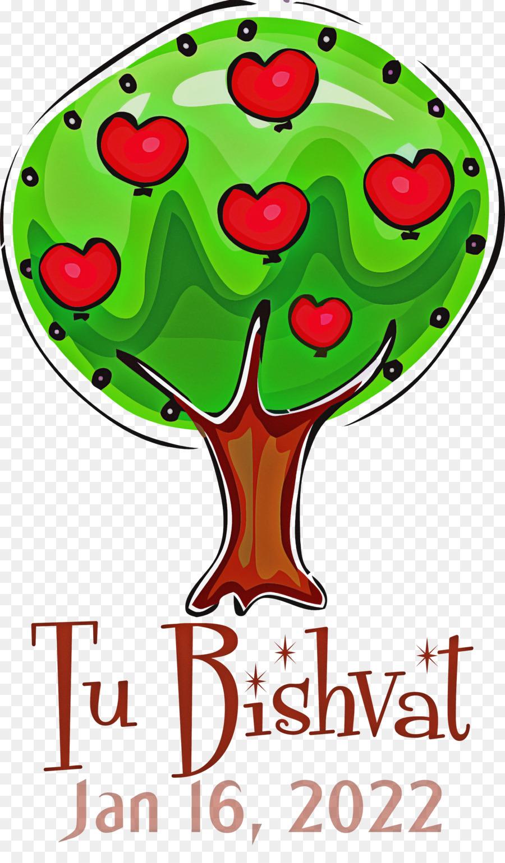 Descarga gratuita de árbol De La Fruta, La Fruta, árbol Imágen de Png