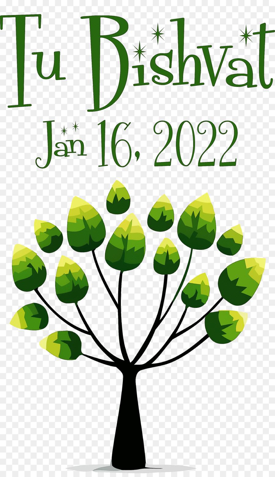 Descarga gratuita de Royaltyfree, árbol, Logotipo Imágen de Png